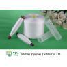 China Fil tourné par anneau blanc cru de papier de polyester de cône de haute résistance et sans noeuds wholesale