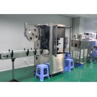 Buy cheap Easy operation auto bath bomb sleeve sealer shrink labeling machine & shrink from wholesalers