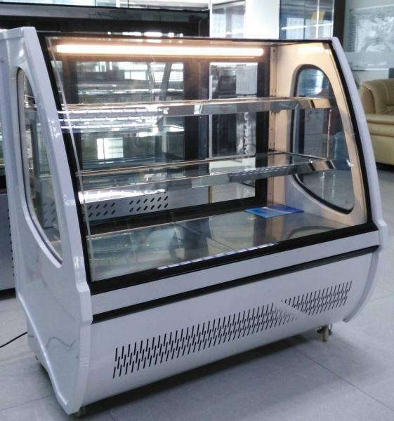 Countertop Refrigerator Images