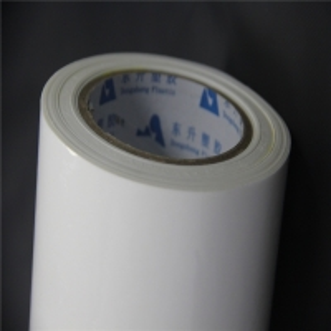 China TDS 500mic Translucent Polyester Insulation Film wholesale