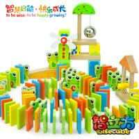 China Cheap Childrens Wooden Scene Frog Logo Building Block Early Childhood Educational Toys wholesale
