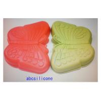 China fashionable silicone baking pans ,lovely shape silicone baking cake pan on sale