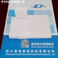 China ptfe electric insulation sheet products wholesale