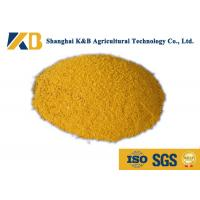 China 60% Content Corn Protein Powder / Animal Feed Additives For Shrimp Breed wholesale
