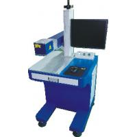 Buy cheap Carbon Dioxide Co2 Laser Marking Machine for glasses, buttons, leather, cloth, ceramics from wholesalers