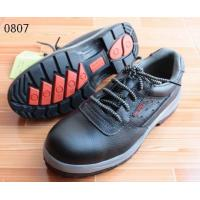 China low cut safety shoes,safety boots,work shoes,steel toe shoes,safety footwear,industrial shoes on sale