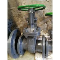 China DN50-400 Gost stem casting steel flanged gate valve wholesale