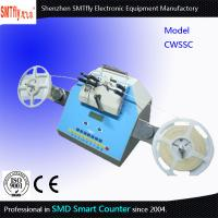 China Components Counting Machine Motorized SMD Smart Counter For SMT wholesale