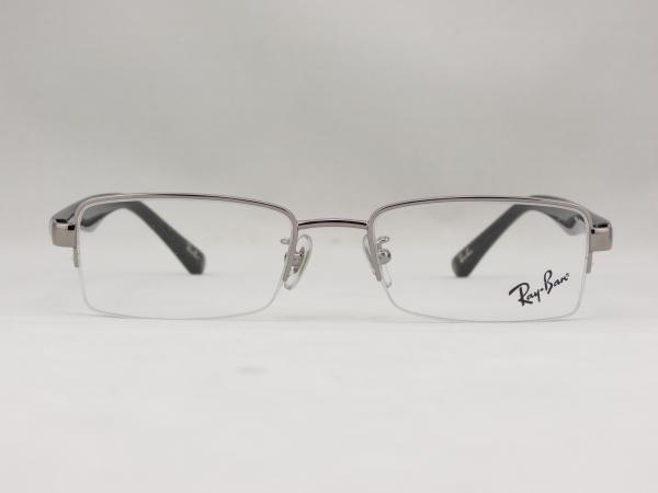 Ray Ban Semi Rimless Eyeglasses Www Tapdance Org
