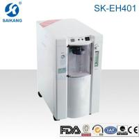 China Surgical Equipment: Oxygen Concentrator. SK-EH401 car portable oxygen concentrator wholesale