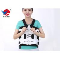 China Flexible Plastic Plate Medical Orthosis , Lightweight Free Size Lumbar Spine Orthosis on sale