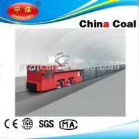 China 7 Ton Trolley mine locomotive frequency conversion wholesale