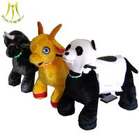 China Hansel family event for rental  electric toy ride on animal toy animal robot for sale wholesale
