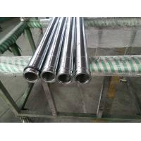China Pneumatic Cylinder Stainless Steel Hollow Bar Induction Lardened wholesale