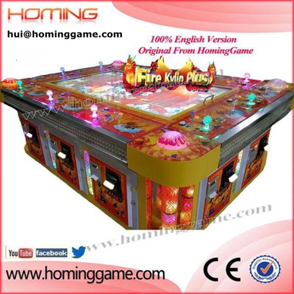 Electronic amusement fishing game images for Electronic fishing game