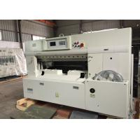 China single hydraulic Worm gear drive Double guide guillotine paper cutting machine wholesale