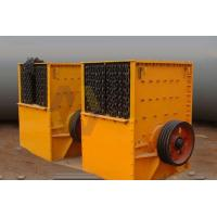 China Buy Hammer Crusher/Hammer Crusher/Hammer Mill wholesale