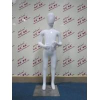China FRP Full-body Child Mannequin Standing wholesale