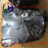 China Black Solid Coal Tar Hard Binder Pitch Material For Pre-Baked Anode Cells wholesale