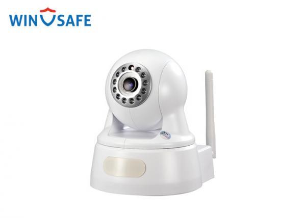 Quality Выразите записывая аттестацию ФКК КЭ удаленного доступа П2П камеры ИП 720П ХД for sale