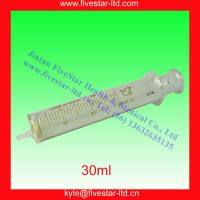 China All Glass Syringe 30ml wholesale