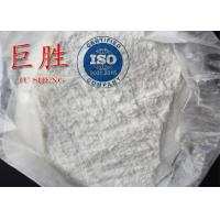 Buy cheap Pharmaceutical Intermediate Purity 99% Varenicline Tartrate Manufacturer CAS from wholesalers
