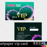 China Promotional PVC Plastic Barcode Cards / 0.76mm Business Membership Card wholesale