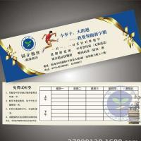 China Customized  Thermal Cinema Ticket,CYMK Printed Thermal Paper ticket,Customized paper printing admission ticket printing wholesale