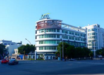 ALLIANCE MACHINERY (SHANGHAI) CO., LTD.