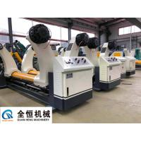 China Hydraulic Shaftless Mill Roll Stand Steel Material Clamping Diameters 1500mm wholesale