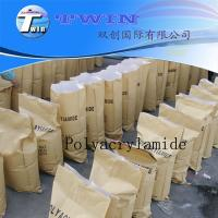 China Cationic polyacrylamide for water treatment PAM Cas No.:9003-05-08 on sale
