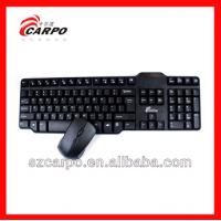 China Cheapest Hot sales wireless keyboard combo on sale