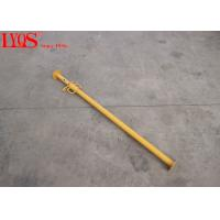 Buy cheap Inner Thread Light Duty Adjustable Shoring Posts Yellow Powder Coating from wholesalers