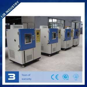 China industrial refrigerators on sale
