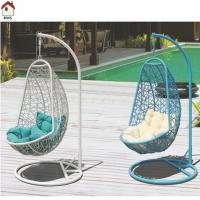 Outdoor Swing Rattan Egg Chair Images