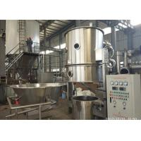 China High Efficient Fluidized Bed Granulator Machine For Making Impact Granules wholesale