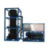 China Machine automatique de tube de glace de LR-30T, machine à glaçons 3p/380v/50hz congelé par tube wholesale