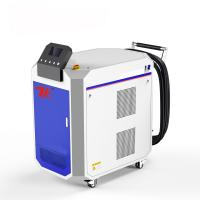 China Fiber Type 200W Laser Cleaning System For All Metal Rust Removal With CE wholesale