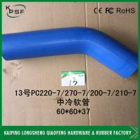 Buy cheap Komatsu PC300-5 / 6 natural Rubber Air Hose / Excavator Spare Parts from wholesalers