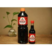 China Fresh Taste Super Light Soya Sauce From Soybean , Natural Brewed Soy Sauce wholesale