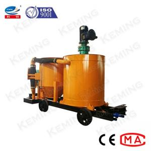 China 1440r/Min 900L Cement Mixer Machine For Tunnel Excavation wholesale