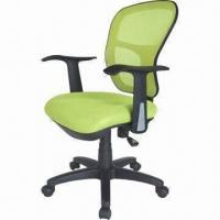 China Mesh office chair, simple shape, fashionable design, sitting comfortable, suitable for office use wholesale