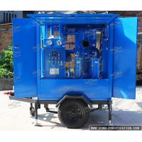 China Weather Proof Cover Transformer Oil Dehydration Machine For Substation Transportation on sale