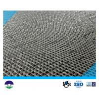 China 105/84kN/m PP Monofilament Woven Reinforcement Geotextile Fabric For Geotube wholesale