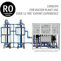 China 1TPH RO System for Water Plant Commercial Reverse Osmosis Filtration System wholesale