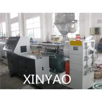 China Automatic Single screw PPR Pipe Extrusion Line / Plastic Extrusion Machinery wholesale