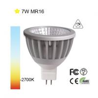 China 9W MR16 llevó el proyector wholesale