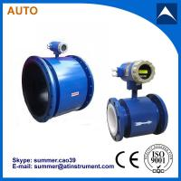 2'' digital electromagnetic flow meter with RS485 communication interface