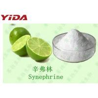 China CAS 5985 28 4 Synephrine HCL Powder Crystalline Powder Consolidate Connective Tissue wholesale