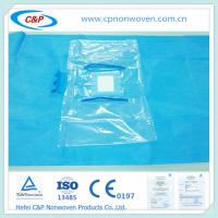 China Nonwoven Fabric for Surgical Eye Medical Drapes wholesale